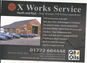 X WORKS ADVERT